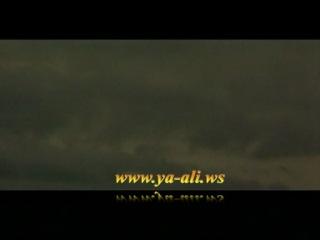 Hz Ibrahim Peyqambar Ismayili qurban elayir [www.ya-ali.ws]